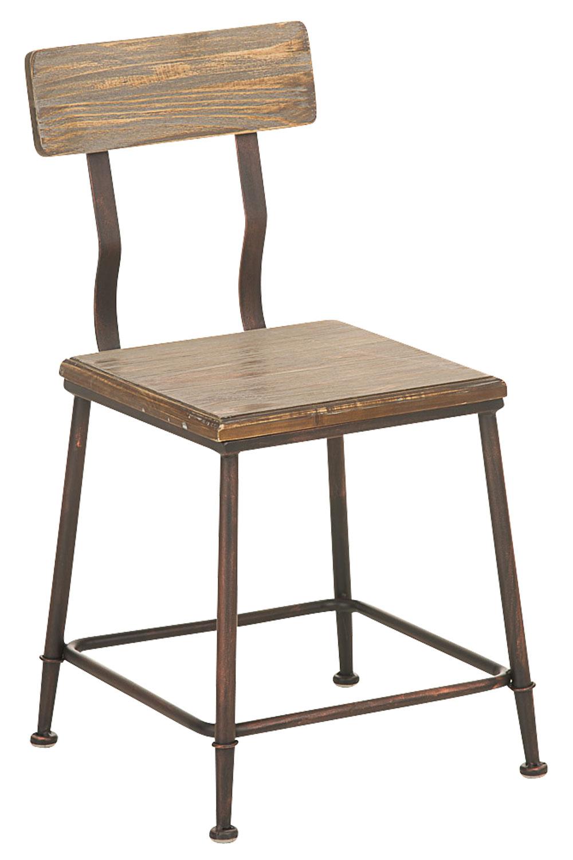chaise de bistrot queens en bois m tal design industriel dossier et repose pied ebay. Black Bedroom Furniture Sets. Home Design Ideas
